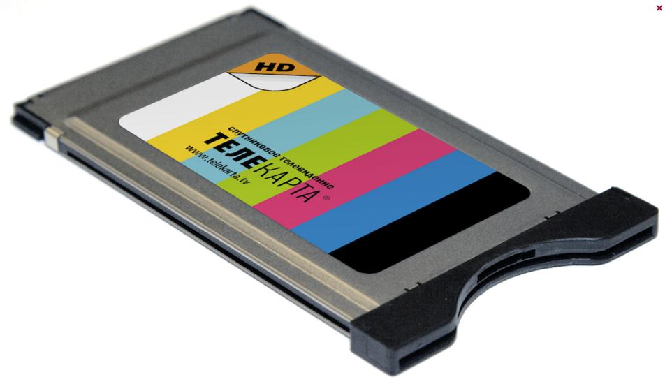 CAM-модуль + Телекарта HD (Безлимитный - 3 месяца)