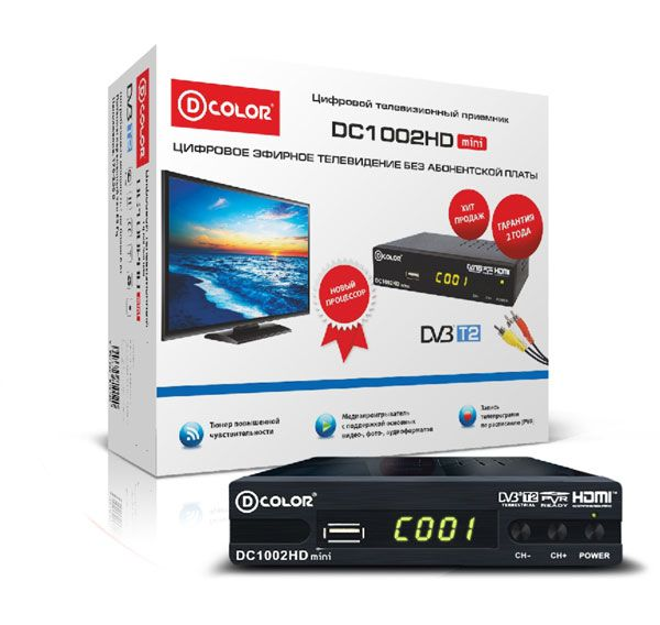 ТВ приставка Санарип D-Color DC1002HDmini (Бесплатное цифровое ТВ, Кыргызстан)
